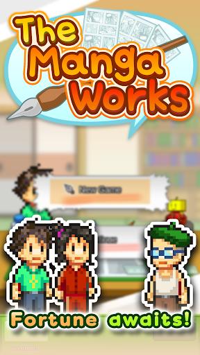 The Manga Works apkslow screenshots 5