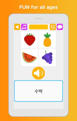 Learn Korean - Language & Grammar Learning 3.4.0 Screenshots 5
