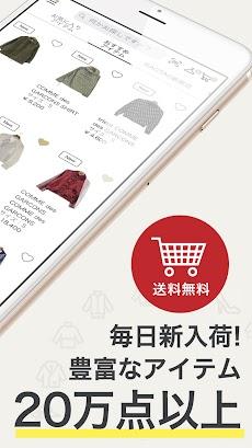 RAGTAG/rt -メンズ・レディース人気ブランド古着の販売・買取・ファッション通販アプリのおすすめ画像2
