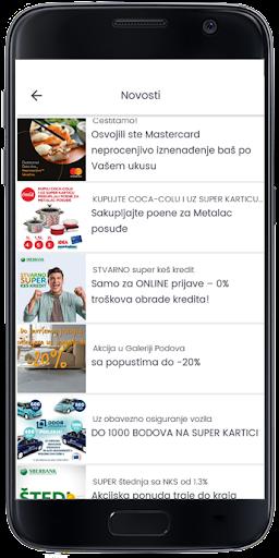 SuperKartica 2.0.30 Screenshots 2