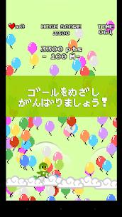 Nightin GooGoo Online Hack Android & iOS 5
