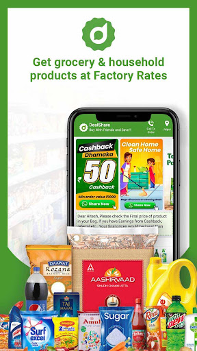 DealShare - Made in India. Grocery at Lowest Price 0.1.75 screenshots 2