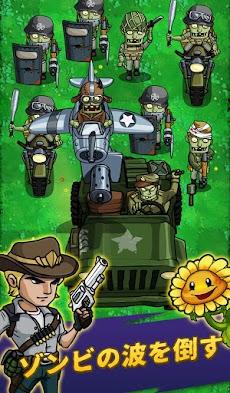 ゾンビ戦争 - アイドル防衛ゲームのおすすめ画像5