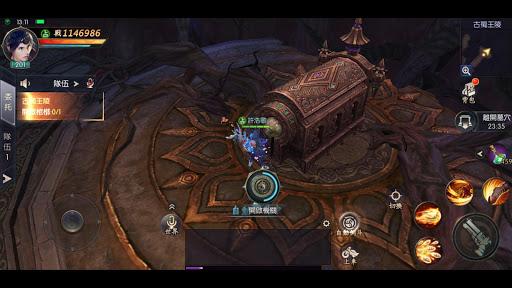 u9b3cu8a9eu8ff7u57ce apktram screenshots 12