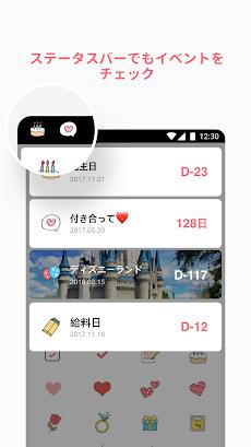 TheDayBefore (カウントダウンアプリ)のおすすめ画像4