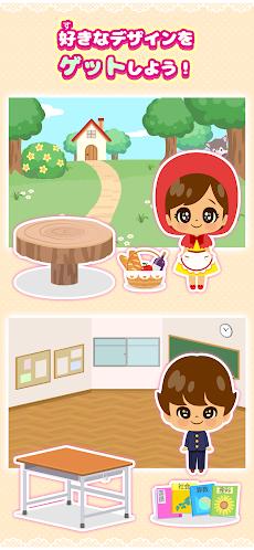 プリ姫-コーデ&パズル-のおすすめ画像5
