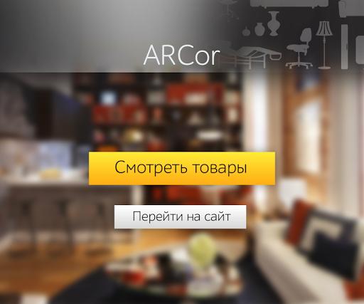 ARCor 1.0 Screenshots 1