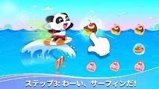ベビーパンダの夏:バケーションのおすすめ画像3