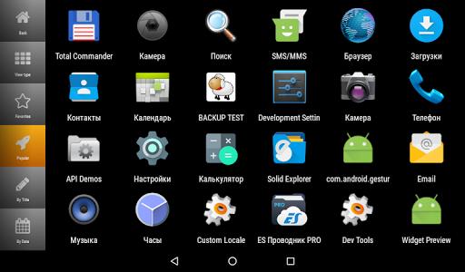 CarWebGuru Car Launcher apktram screenshots 10