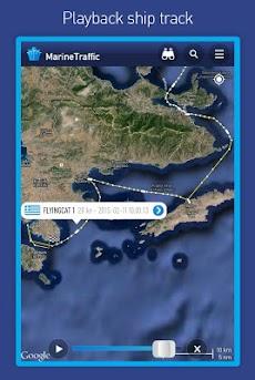 MarineTraffic ship positionsのおすすめ画像3