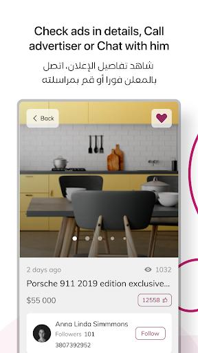 u0645u0632u0627u062f u0642u0637u0631 Mzad Qatar apktram screenshots 5
