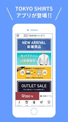 東京シャツ公式アプリのおすすめ画像1