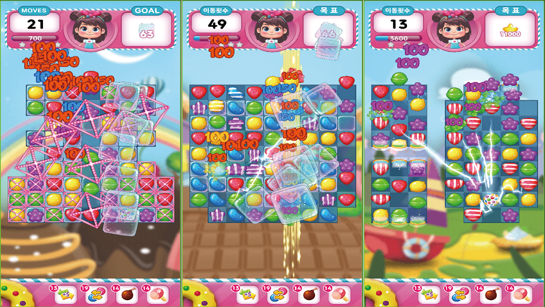 Candy Joy : Jelly Bear screenshot 4