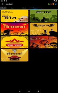 NewsOnAir: Prasar Bharati Official App News+Live 30 Screenshots 13