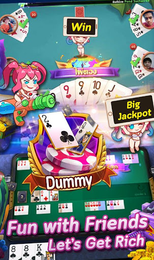 Royal Casino 9 Screenshots 21