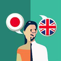 日本語 - 英語翻訳