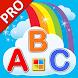 ABCの子供向けゲーム PRO (英語学習) - Androidアプリ