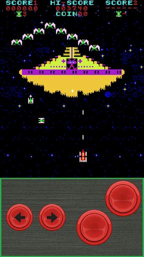 Phoenix Retro Arcade  screenshots 3