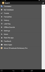 Shwebook Dictionary Pro Screenshot