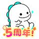ビゴライブ BIGO LIVE ‐ 生放送 ライブ配信 アプリ!live配信 が楽しめる!