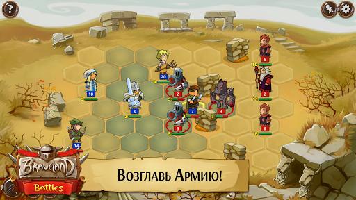 Храброземье: Герои Магии 1.55.4 screenshots 1