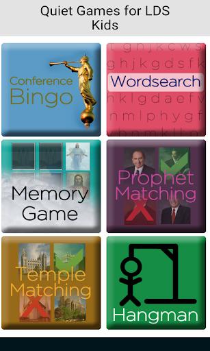 Quiet Games for LDS Kids Free 0.0.15 screenshots 3