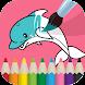 着色や描く出来る動物の塗り絵 - ぬりえ 無料 - Androidアプリ