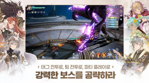 uadf8ub791uc0acuac00 apkslow screenshots 5
