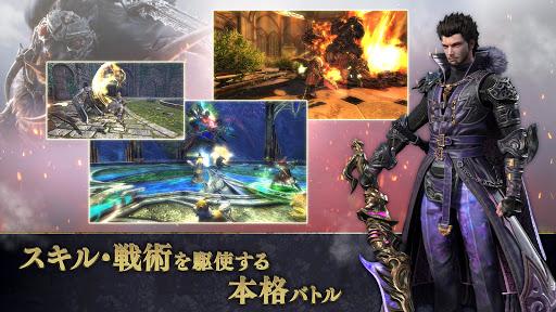 ETERNALuff08u30a8u30bfu30fcu30cau30ebuff09 1.1.0 screenshots 3