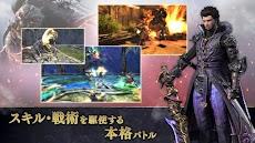 ETERNAL(エターナル)ー超大型「国産」MMORPGーのおすすめ画像3