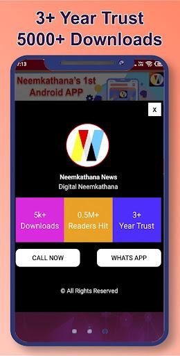 Digital Neemkathana 4.0 screenshots 6