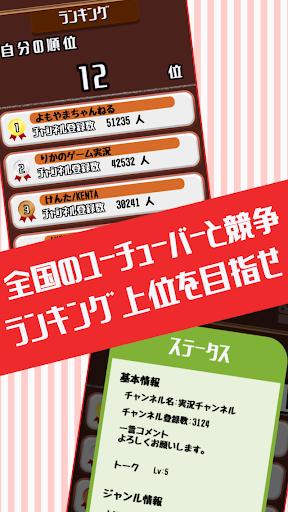 u76eeu6307u305bu30a4u30f3u30d5u30ebu30a8u30f3u30b5u30fcu3000u7121u6599u653eu7f6eu80b2u6210u30b2u30fcu30e0 screenshots 4