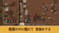 塹壕戦 - 1917 世界戦争ゲーム, 最高の軍事戦略ゲームのおすすめ画像5