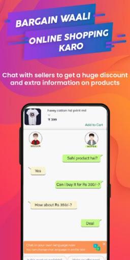 CoutLootud83cuddeeud83cuddf3 - Local Online Dukaan| Sell online android2mod screenshots 3