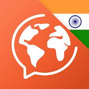 Learn Hindi. Speak Hindi