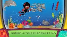 大洋には何があるんだろう?のおすすめ画像3