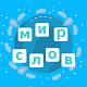 world of words: Соединялки Слова Кроссворд per PC Windows
