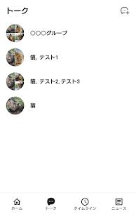 SNS Style Memo 3