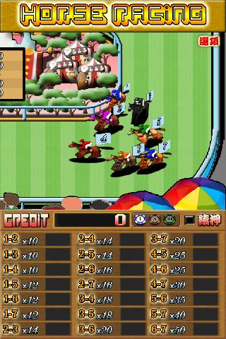 u96fbu52d5u9593u8cfdu99acu904au6232u6a5f-Horse Racing Slot 1.25 3