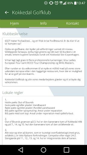 GLFR 3.18.0 screenshots 5