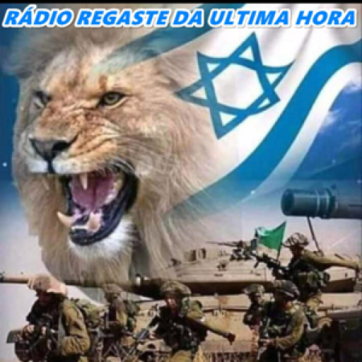 Radio Resgate da Ultima Hora  screenshots 2