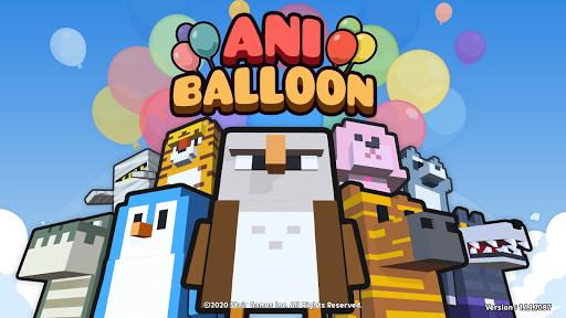 AniBalloon  screenshots 1