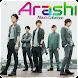 Arashi - Album Collection