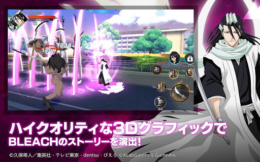 BLEACH Soul Rising  screenshots 7