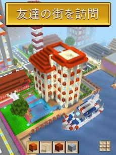 ブロック・クラフト 無料街づくりシミュレーションゲームのおすすめ画像3