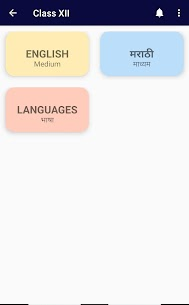 MAHARASHTRA STATE BOARD TEXTBOOK & SOLUTION DIGEST for PC 2