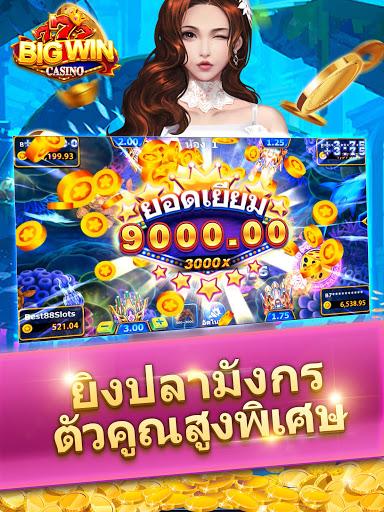 777 Big Win Casino 1.6.0 screenshots 6