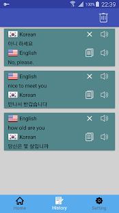 English Korean Translator | Korean Dictionary