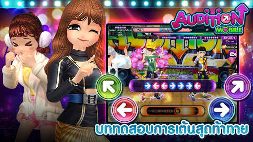 Audition Mobile TH 13500 screenshots 8