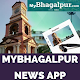 MyBhagalpur.com para PC Windows